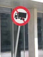 デンマークのサイン 2