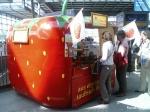 イチゴのお店