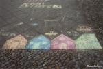 道のアート