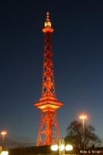 Messeturm (メッセタワー)