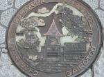 鎌倉のマンホール