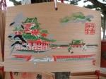 平安神宮 2