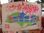 平安神宮 3